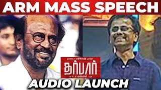 AR Murugadoss's Massive Speech At Darbar Audio Launch!