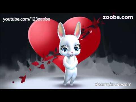 Zoobe Зайка Не умею долго обижаться