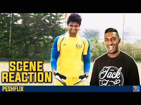 Arjun Reddy Mass Scene Reaction | Vijay Deverakonda | PESHFlix Entertainment