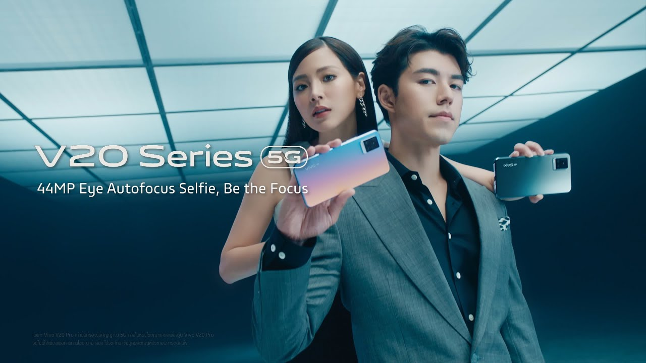 Vivo V20 Series 5G เด่นทุกมุมคมทุกช็อต