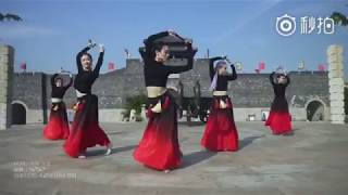 书简 中国风爵士舞