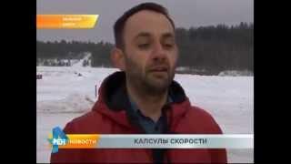 видео новости вельск