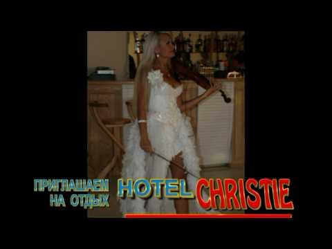 Christie Hotel, Отель Кристи