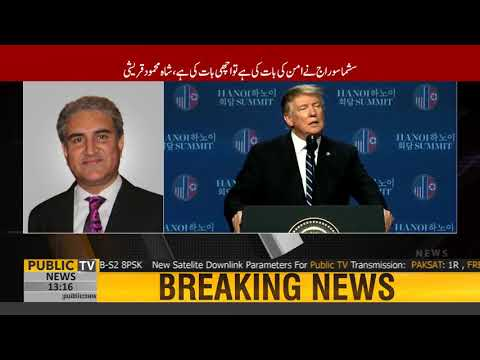 FM Shah Mehmood Qureshi's reaction on Donald Trump's wish for peace b/w India-Pak