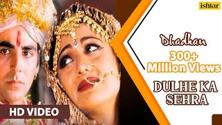 dulhe-ka-sehra---song-akshay-kumar-shilpa-shetty-dhadkan-90-s-bollywood-marriage-song