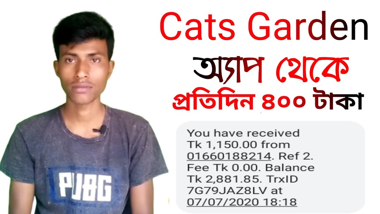 how to earn money online | Cats Garden App | Make Money Online 2020 | Online Income Bangladesh
