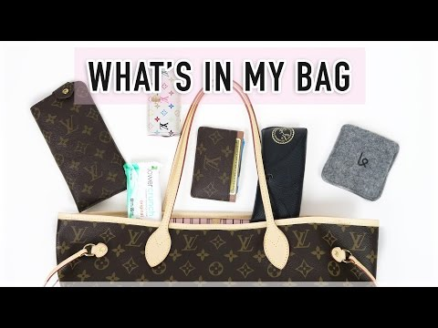 What's In My Bag | Louis Vuitton Neverfull MM Rose Ballerine