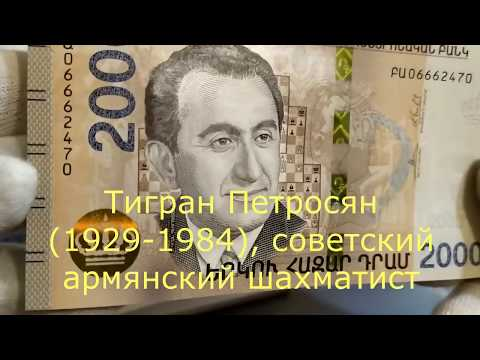 Обзор новых банкнот для коллекции