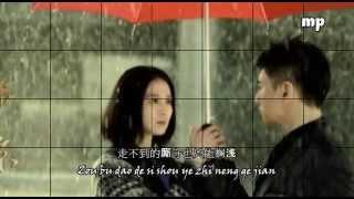 [Bu Bu Jing Qing Ost] Ru Guo Yuan Zhi Dao Yu Jian (如果缘只到遇见) - Ivy Yan (严艺丹)