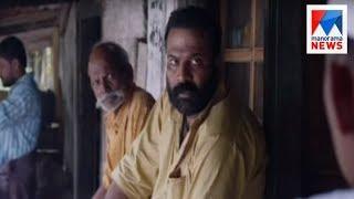 Kaliyan Tini Tom Malayalam new movie   Manorama News