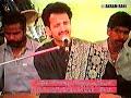 Aaya Jadun Yaar Kharhi Mout | Akram Rahi | Old Is Gold Show 1991