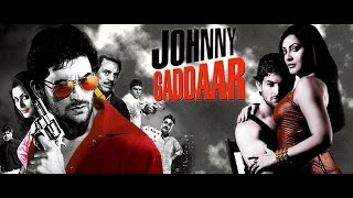 Johnny Gaddaar Official Movie Trailer | Neil Nitin Mukesh,Dharmendra