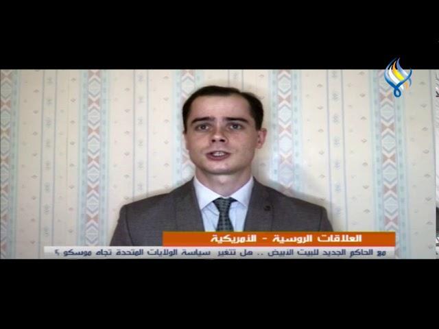 Комментарий государственному телеканалу Сирии