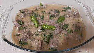 Mutton White Meat | Mutton White Korma | Delicious and creamy white meat | *Cook With Hassan*