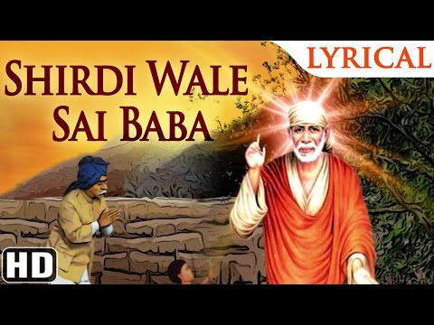 Shirdi Wale Sai Baba - Amey Date Song - Dipali Joshi Song - Hit Devotional Song