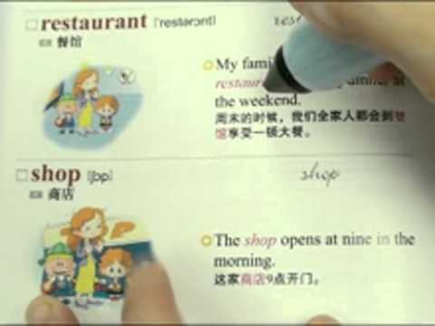 2-in-1 Language Learning + MP3 Pen (English + Mandarin)