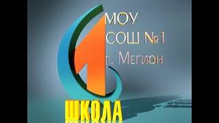 Смотреть видео Концерт Моя Россия 2018 онлайн