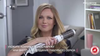 видео Фен-щётка для укладки волос: инстукция по применению