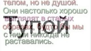 Тупой и ещё тупее-2 (рекламный видеоролик фильма)