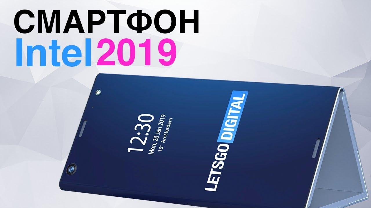 Смартфон Intel 2019 | Apple удалит Facebook и Google apps | Утечки Galaxy S10 и другие новости