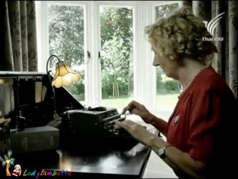 สตรีบันลือโลก - อกาธา คริสตี้ 11Mar12