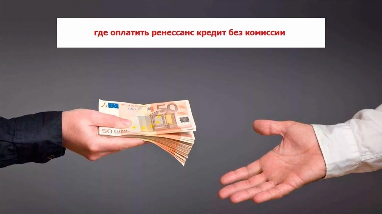 срочно нужны деньги банки отказывают где взять