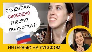 Как свободно заговорить на русском Интервью на русском языке Subtitles RUS ENG