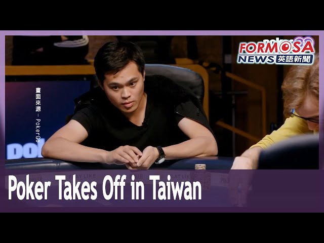 Poker champion James Chen teaches young players all the tricks of the trade