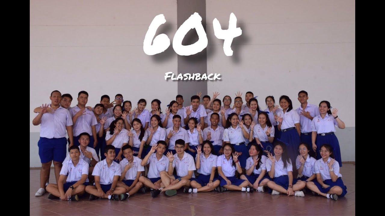 อีกครั้ง (FLASHBACK) - 604 [Official MV] #1