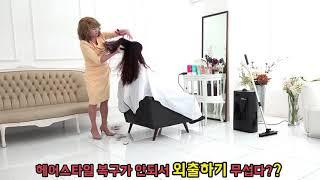 윤서연헤어살롱