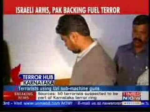 Hubli : Watch TV Report On Terrorists in HD