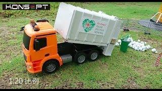 1:20 R/C Mercedes – Benz Anto Garbage Truck