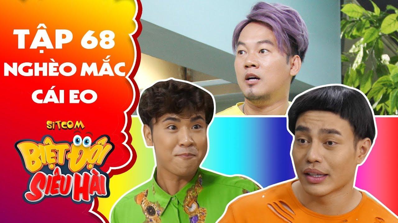 Biệt đội siêu hài   tập 68 -Tiểu phẩm: Lê Dương Bảo Lâm, Minh Ngọc lừa đảo tiền của Long Đẹp Trai