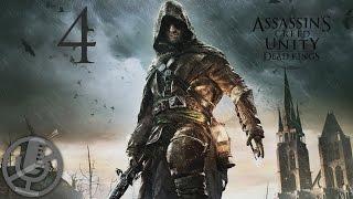 Assassin's Creed Unity Dead Kings Прохождение На Русском Часть 4 — Воскрешая мертвых