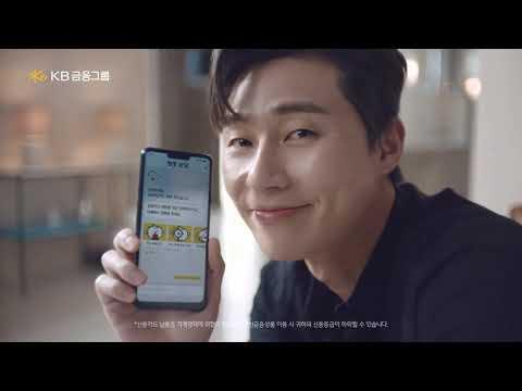 Korean Lesson onAds  KB국민카드 Digital Easy Life
