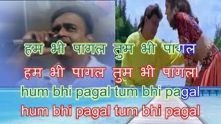 dil ki halat kisko karaoke only for Male Singers By Rajesh Gupta