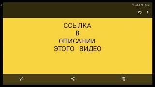 Бесплатно  oCam  программа для записи видео с экрана ноутбука компьютера дисплея