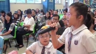 聖公會呂明才紀念小學 2016年度英文示範課