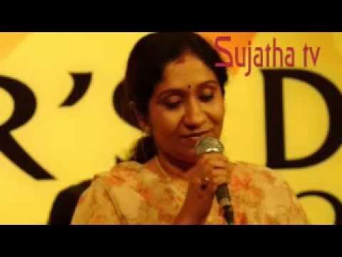 Enge Antha Vennila (Sujatha Version) ~ Varusamellam Vasaantham (Super Hit)
