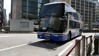 JR東海バス 新東名スーパーライナー新宿9号 前面展望 東京駅・バスタ新宿~名古屋駅