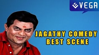 Jagathy Boeing Boeing Comedy Best Scene