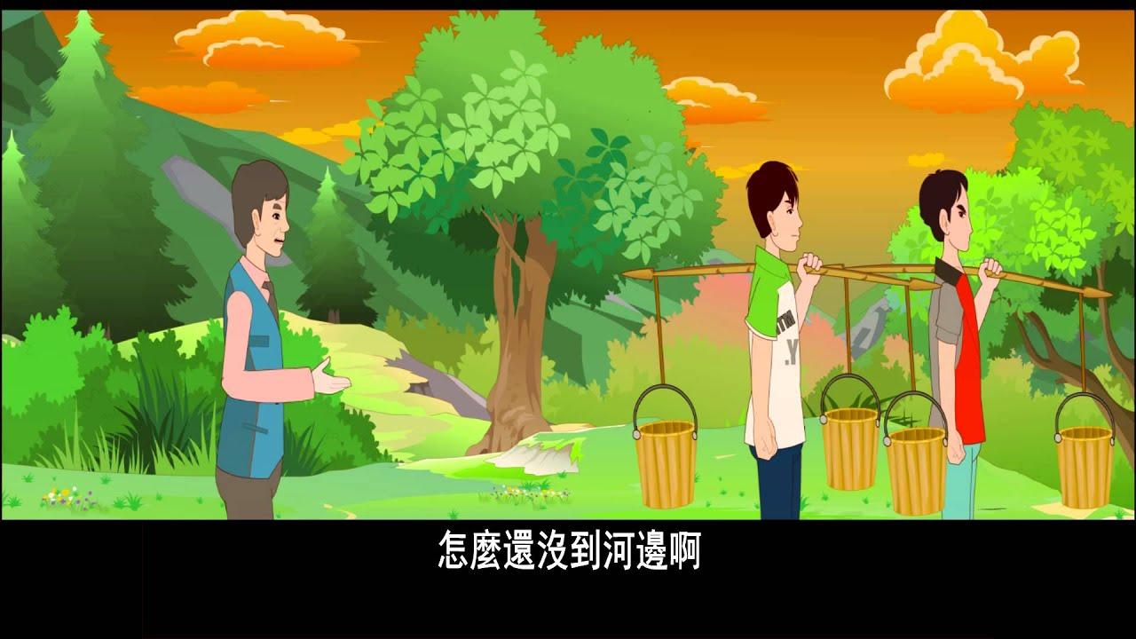 【愛護生命的故事】蝌蚪報恩【206】 - YouTube