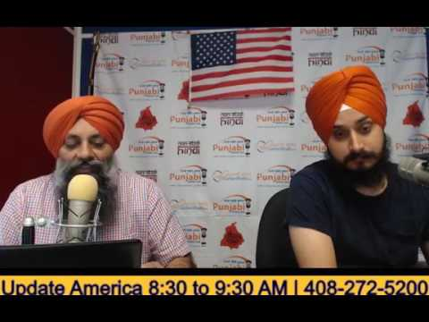 Update America 31 July 2017 ON Punjabi Radio USA