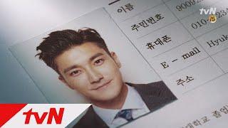 「ピョン・ヒョクの愛」予告映像1…