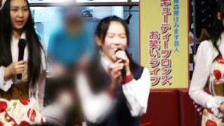 青森県弘前市 ご当地アイドル ローカルアイドル ロコドル りんご娘 アル...