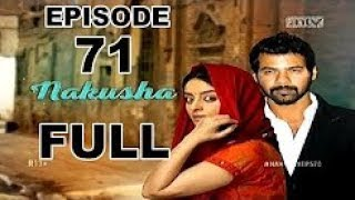 NAKUSHA Antv Episode 71 Senin 18 September 2017