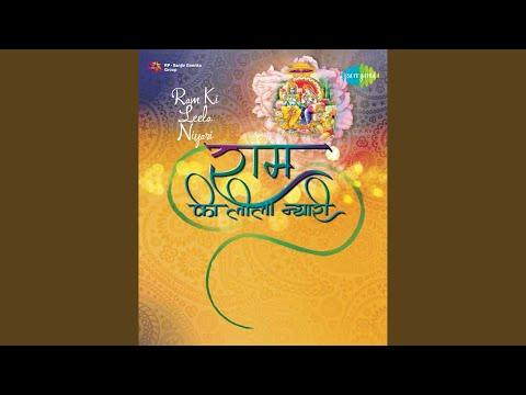 Ram Ki Leela Nyari Hai