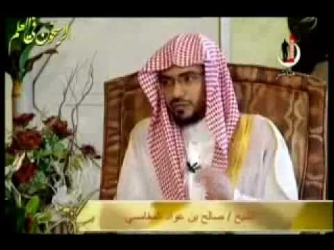 مع القرآن الشيخ صالح المغامسي