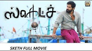 Vikram Latest Telugu Full movie 2018 movies tv all