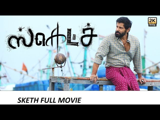 Vikram Latest Telugu Full movie 2018 movies tv all